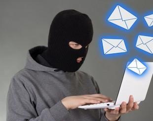 E-posta Güvenliği Nedir? Nasıl Sağlanır?